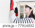 DIY 若い女性 77914832