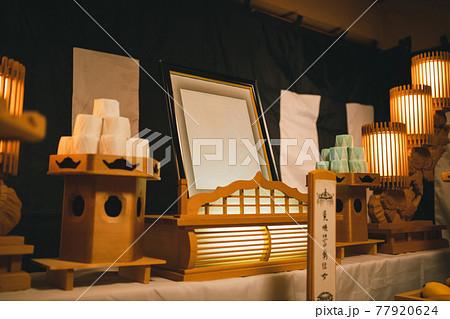 祭壇の遺影写真 77920624