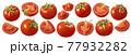Fresh tomato set isolated on white background. Whole fruits and slices 77932282