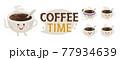 Coffe Time Cup Emoji Set 77934639
