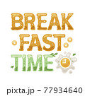 Breakfast Time Lettering Sign 77934640