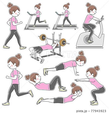 スポーツジムでトレーニングをする女性のイラストセット 77943923