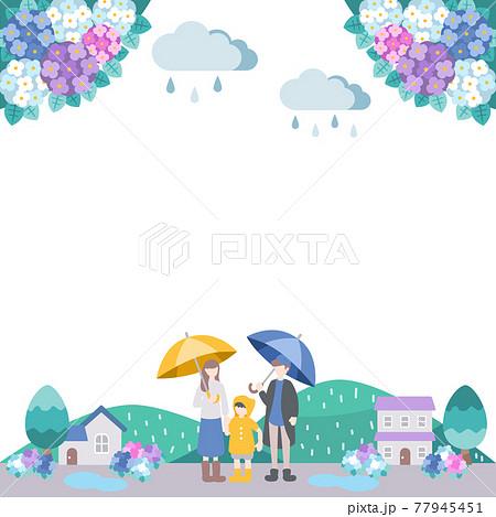 紫陽花が咲く梅雨の街を家族で散歩 77945451