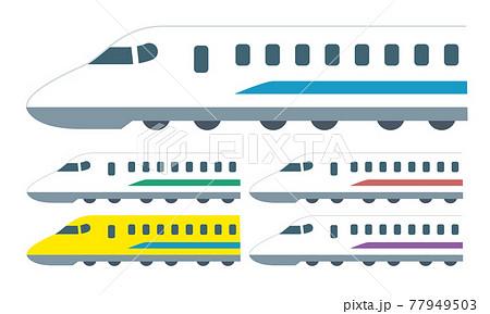 新幹線の先頭車両のイラスト素材 77949503