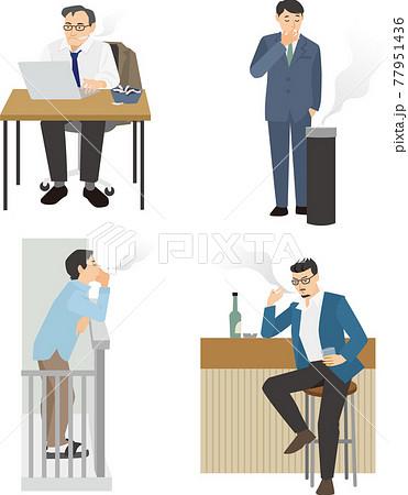 タバコを吸う男性のイラストセット 77951436