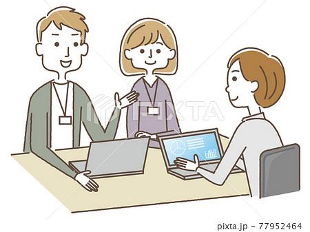 パソコンを使った社内会議 77952464