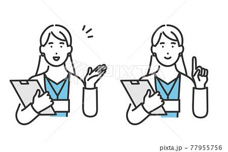 働く女性社員の表情セットイラスト素材 77955756