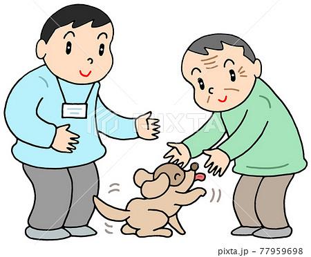 動物介在介護・アニマルセラピー 77959698