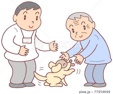 動物介在介護・アニマルセラピー 77959699