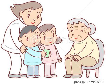幼老複合施設(お婆さん) 77959702