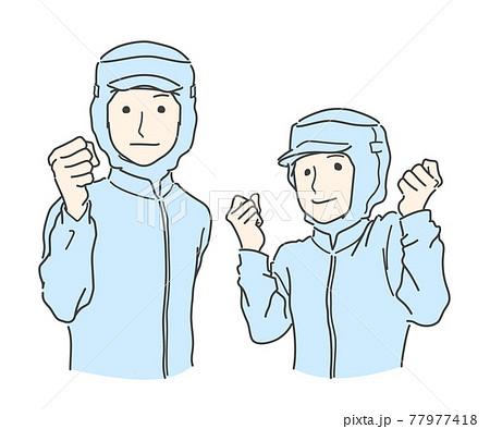 【マスクなし】食品加工、工場で働くガッツポーズするスタッフ - 青・ブルー 77977418