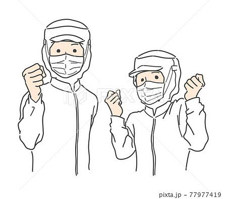 【マスク有り】食品加工、工場で働くガッツポーズするスタッフ - 白・ホワイト 77977419