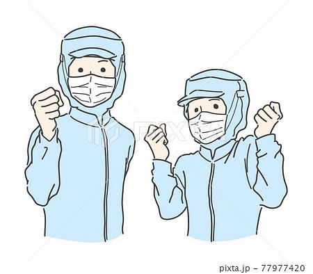 【マスク有り】食品加工、工場で働くガッツポーズするスタッフ - 青・ブルー 77977420