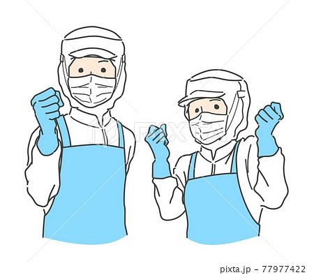 【フル装備】食品加工、工場で働くガッツポーズするスタッフ - 白・ホワイト 77977422