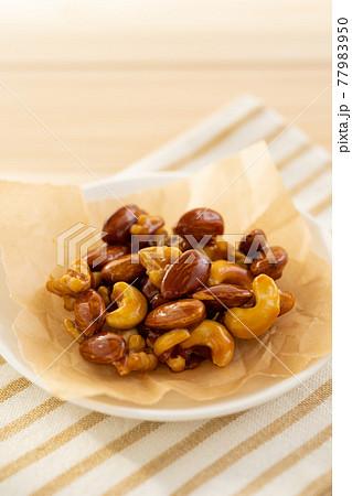 キャラメルナッツ 77983950