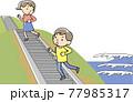 津波から逃れて高台へ避難する男性と女性 77985317