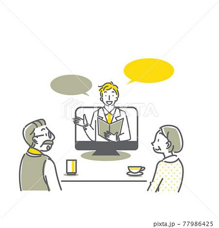 自宅のパソコンで講習を受けるシニア夫婦 77986425