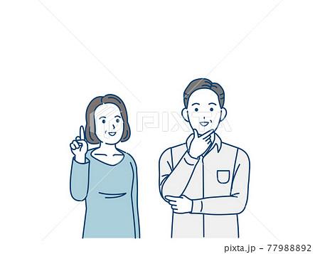 中高年の夫婦 上を見る なるほど 上を指す ポーズ 男女 ミドル コピースペース イラスト素材 77988892