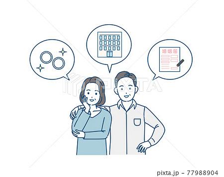 結婚、婚約する中高年の男女 婚姻届 婚約指輪 再婚 ミドル イラスト素材 77988904