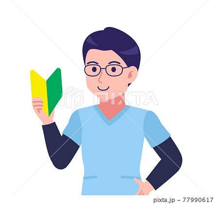 メガネを掛けた若い看護師の男性 77990617