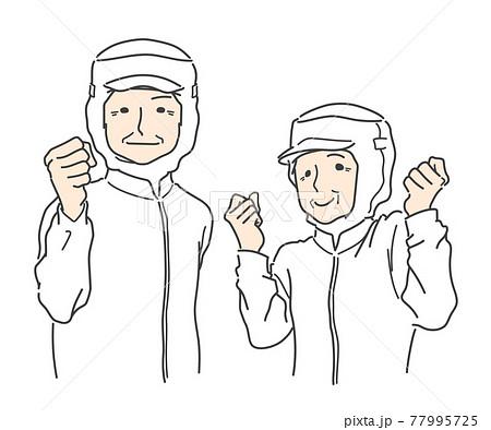 【マスクなし】ガッツポーズする食品加工・工場で働くシニアスタッフ - 白・ホワイト 77995725