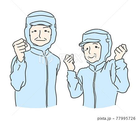 【マスクなし】ガッツポーズする食品加工・工場で働くシニアスタッフ - 青・ブルー 77995726