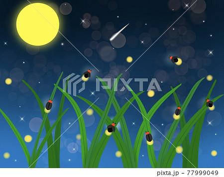 月夜に光るほたると星 77999049