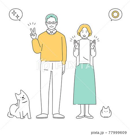 家族 前向きなシニア夫婦と犬と猫 全身 77999609