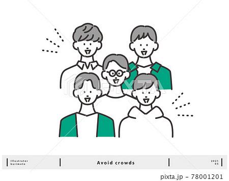 密集する若い男性 学生 78001201