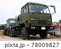 陸自の73式特大型トレーラ用トラクタ 78009827