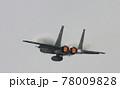 航空自衛隊のF15戦闘機 78009828
