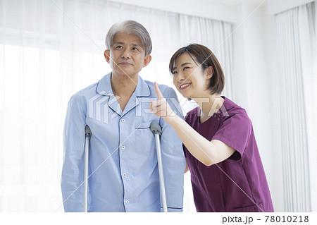 介護士 リハビリ 78010218