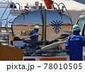 防災訓練会場の給水車 78010505