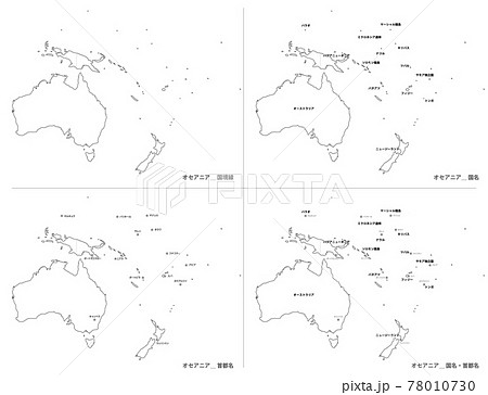 白地図-オセアニアセット 78010730