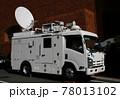 中型テレビ中継車 78013102