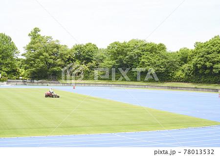 きれいメンテナンスされた天然芝のグラウンド 78013532