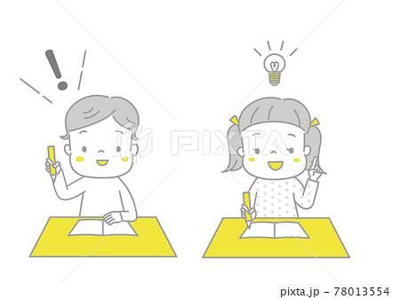 勉強してわかった、ひらめいた顔の男の子と女の子 78013554