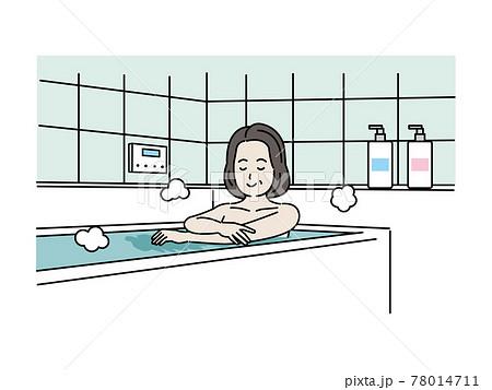 入浴する中高年の女性 お風呂 ミドル イラスト素材 78014711