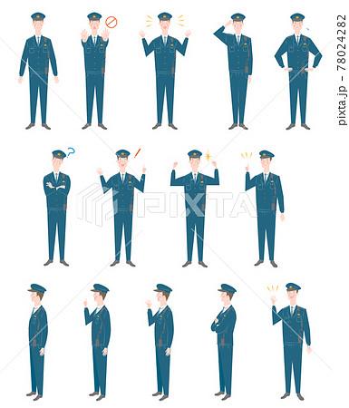 男性の警察官ポーズセット 78024282