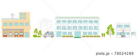 交番と病院と消防署 78024289