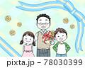 父の日 お父さんと子どもたち 贈り物 チェック背景 78030399