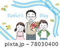 父の日 お父さんと子どもたち 贈り物 背景なし 78030400