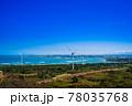風力発電 78035768