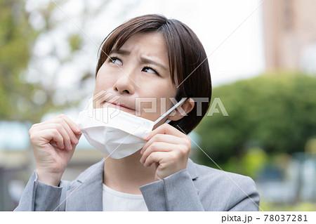 マスク疲れ マスクに悩む若い女性の顔のアップ 78037281