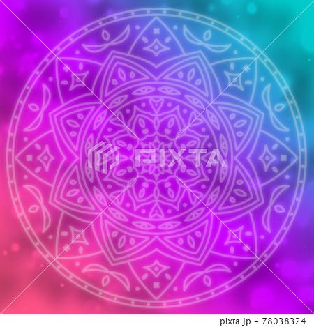 神秘的なマンダラ風の幾何学模様(グラデーション) 78038324