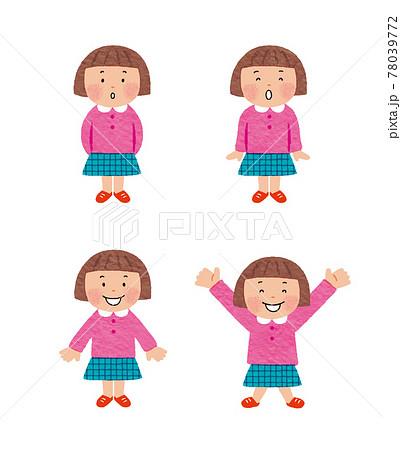 ピンクの服のかわいい女の子 4ポーズ  78039772