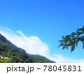 青空と山 78045831