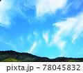 爽やかな青空 78045832