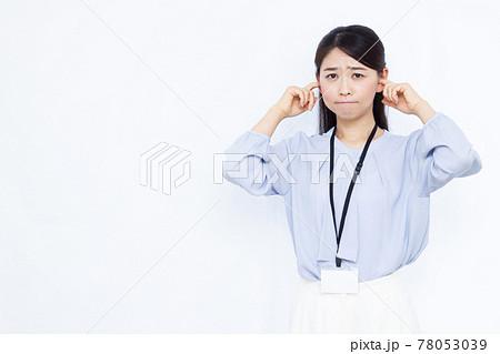 耳をふさいでいる30代のビジネスウーマン 78053039