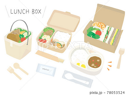 テイクアウト・お弁当にまつわる手描きイラスト(カラー/輪郭線なし) 78053524